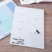 Plan強化玻璃書寫板(小)-生活工場