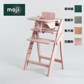 【Moji-Yippy】全成長型原木高腳椅(不含配件)【預購中】
