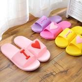 浴室拖鞋  家居拖鞋浴室軟底居家室內塑料防滑情侶洗澡家用夏季涼拖鞋