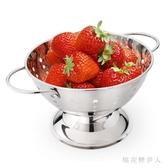 果盤 304不銹鋼水果籃家用圓形客廳果盤果蔬瀝創意 AW8874【棉花糖伊人】