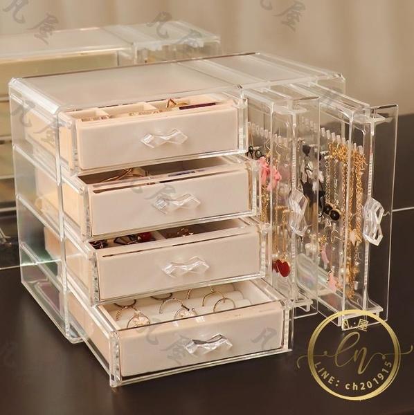 首飾收納盒 桌面耳環耳釘項鏈整理掛架梳妝臺透明防塵絨布飾品盒子-限時折扣