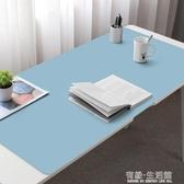相伴一生雙面雙色辦公桌墊可定制超大滑鼠墊防水電腦書學生寫字墊AQ 有緣生活館