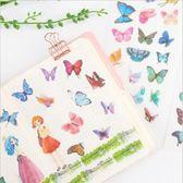 和紙 貼紙 蝴蝶 創意 學生 手賬本 裝飾 貼畫 6張入