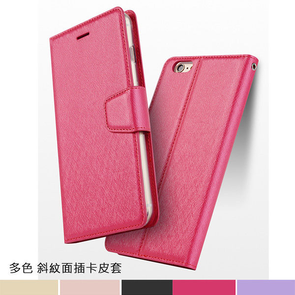 現貨 HTC U12 plus 華碩 ASUS ZenFone 4 Pro ZS551KL 斜紋面插卡皮套 插卡 支架 手機皮套 皮套 掛繩