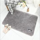 衛生間門口地墊門墊進門家用臥室地毯廚房衛浴吸水腳墊浴室防滑墊「榮耀尊享」