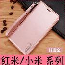 【萌萌噠】Xiaomi 小米9 紅米No...