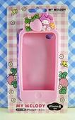 【震撼精品百貨】My Melody 美樂蒂~iPhone4手機殼-粉草莓(矽膠)