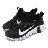 Nike 訓練鞋 Wmns Free Metcon 3 黑白 襪套 健身專用 女鞋 【ACS】 CJ6314-010