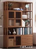 書架 置物架書架簡約落地楠竹簡易兒童實木學生家用客廳收納儲物書櫃  【全館免運】
