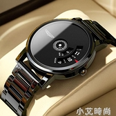 瑞士正品防水男士手錶男學生韓版時尚潮流全自動石英腕表非機械男 小艾新品