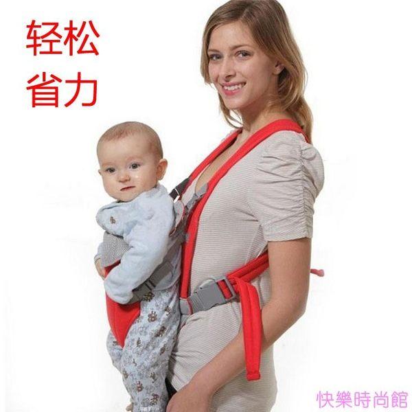 嬰兒背帶多功能四季通用前抱式無腰凳新生兒寶寶雙肩透氣簡易抱帶