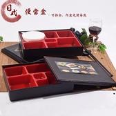 便當盒高檔日式便當盒木紋商務套餐多格加厚分格盤壽司盒塑料打包快餐盒【快速出貨】