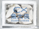 1D6B【魚大俠】FH139大比目魚切片...