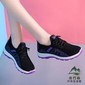 厚底學生運動鞋一腳蹬懶人布鞋休閒女單鞋登山鞋【步行者戶外生活館】