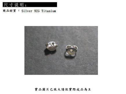 Silver shop純銀 後扣 後束 耳塞 1對價 [ spp 015 ]