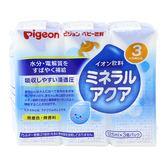 Pigeon貝親 - 離子飲料(鋁箔包) 125ml/3入