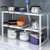 碗架 落地不銹鋼可伸縮下水槽收納層架子廚房置物架櫥櫃儲物架鍋架碗架jy 【快速出貨八折】