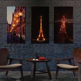 壁掛創意亮燈墻面掛畫家居沙發辦公室背景墻壁掛酒吧網咖墻上裝飾墻飾【父親節禮物鉅惠】