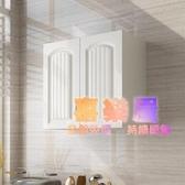 吊櫃 吊櫃廚房壁櫃陽臺儲物衛生間墻壁櫃櫃浴室收納掛墻上置物櫃頂櫃子  喜樂屋