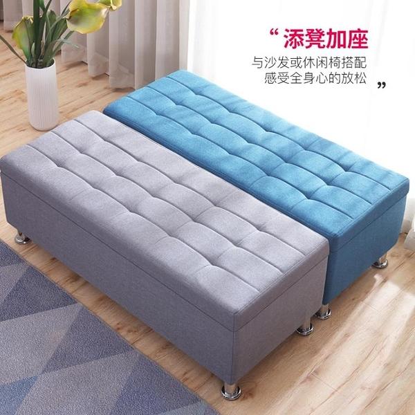 服裝店長方形沙發換鞋凳床尾多功能儲物收納凳更衣室試衣間凳子皮-享家
