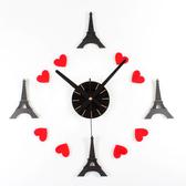巴黎鐵塔DIY鐘