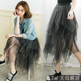 【天母嚴選】不規則多層次鬆緊腰中長紗裙(共三色)