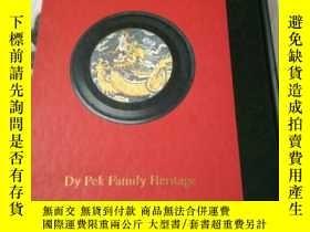 二手書博民逛書店罕見(菲律賓版)蒼巖李柏世家(16開精裝銅版彩印內含大量珍貴料和