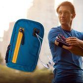 臂包 跑步手機臂包女運動手機包手臂包男健身包手腕包臂袋運動手機臂套 曼慕衣櫃