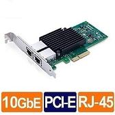 Intel X550-T2 10G 雙埠RJ45 伺服器網路卡 (Bulk)