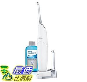 [7美國直購] 沖牙機 New and Improved Philips Sonicare Airfloss Ultra, Silver, FFP B01M9CJCKL