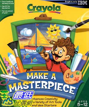 [106美國暢銷兒童軟體] Crayola Make a Masterpiece