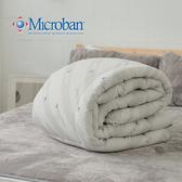 【Microban】國際抗菌技術竹炭機能纖維被2.2kg(台灣製)2.2kg