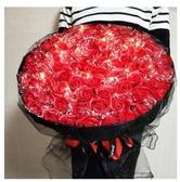 仿真花 99朵紅玫瑰花肥皂香皂花仿真假花表白情人節生日禮物永生花束禮盒 8號店WJ