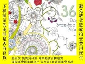 二手書博民逛書店365罕見Days of Stress-Free and Pea