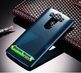 [全館5折-現貨快出] LG V10 時尚純色珠光手機 硬殼 lg v10 保護套 h968 保護殼 背蓋 背殼 純色