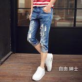 夏季薄款七分牛仔褲男刷破男士7分褲青少年正韓小腳短褲男潮(免運)
