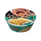 味丹449 XO海鮮風味乾麵碗106G【愛買】