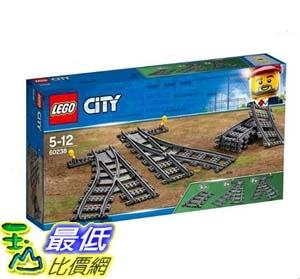 [COSCO代購] W123422 Lego 火車切換式軌道 60238