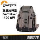 LOWEPRO 羅普 Pro Trekker 400 AW 專業旅行家 大砲專業包 立福公司貨