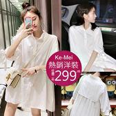 克妹Ke-Mei【AT52752】VIVI氣質名媛娃娃感蝴蝶結後百摺襯杉式洋裝