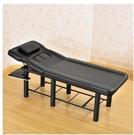 美容床 帶胸洞 美容院專用折疊按摩推拿床艾灸理療床家用美睫紋繡床  降價兩天