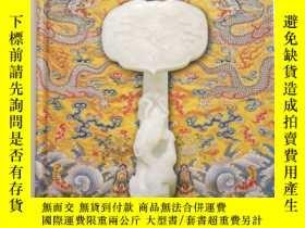 二手書博民逛書店蘇富比(SOTHEBY'S)罕見2006年4月10日 寶騰隆盛-