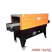 如旺包裝(鍊式)4535G內循環噴氣式熱收縮膜包裝機 收縮機塑封機 交換禮物DF