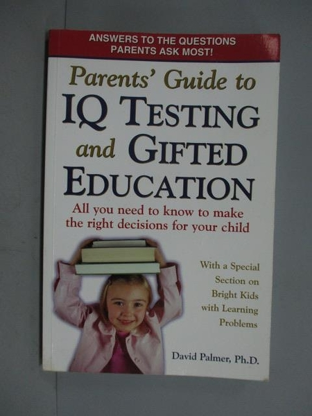 【書寶二手書T7/親子_ZBV】Parents' Guide to IQ Testing And Gifted Educ
