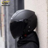 機車頭盔男秋冬季機車半覆式安全帽子