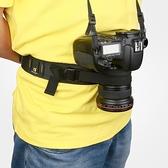 相機背帶 安諾格爾單反相機固定防甩腰帶登山戶外攝影腰帶騎行腰包帶A1151 米家