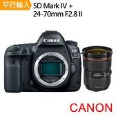 Canon 5D4+24-70mm F2.8 II 單鏡組*(平行輸入)