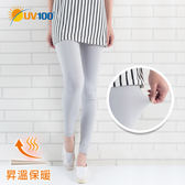 UV100 防曬 抗UV 昇溫保暖-舒適貼身女款長褲