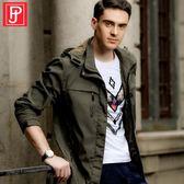 男裝春季外套男修身純色上衣薄款戶外休閒運動夾克男潮  WY   限時八折嚴選鉅惠
