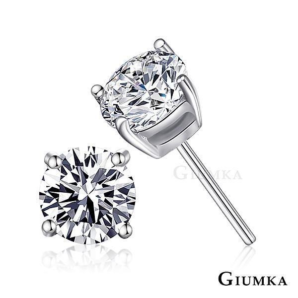 GIUMKA純銀耳環單鑽耳釘 爪鑲擬真鑽多色任選 母親節禮物人氣推薦商品 MF03023